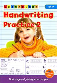 Handwriting practice - learn to join letter shapes