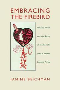 Embracing the Firebird