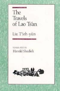 The Travels of Lao Ts'an