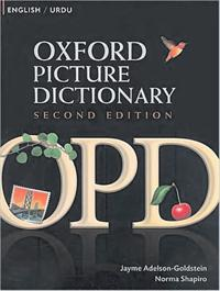 Oxford Picture Dictionary Second Edition: English-Urdu Edition