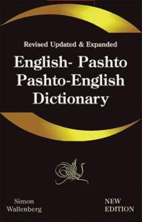 English-Pashto, Pashto-English Dictionary