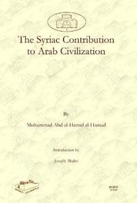 The Syriac Contribution to Arab Civilization