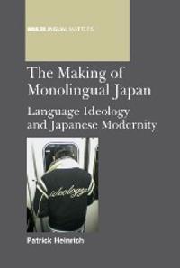 Making of Monolingual Japan