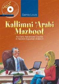 Kallimni 'arabi Mazboot