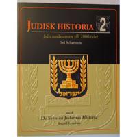 Judisk historia 2 - från renässansen till 2000-talet/De svenska judarnas historia