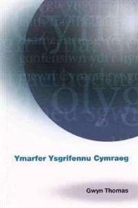 Ymarfer Ysgrifennu Cymraeg