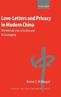 Love-Letters and Privacy in Modern China