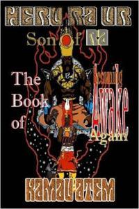 The Book of Becoming Awake Again