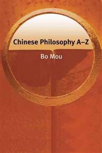 Chinese Philosophy A-Z