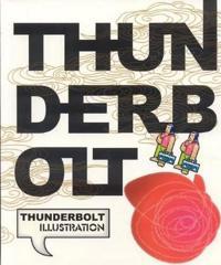 Thunderbolt Illustration