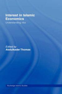 Interest in Islamic Economics
