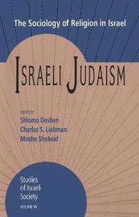 Israeli Judaism