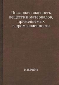 Pozharnaya Opasnost' Veschestv I Materialov, Primenyaemyh V Promyshlennosti