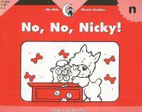 No, No, Nicky!