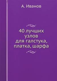 40 Luchshih Uzlov Dlya Galstuka, Platka, Sharfa