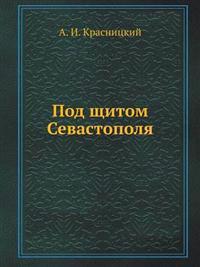 Pod Schitom Sevastopolya