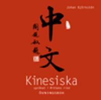 Kinesiska språket i Mittens rike dubbel-CD till Övningsbok