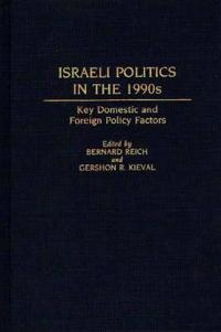 Israeli Politics in the 1990s