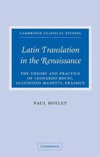 Latin Translation in the Renaissance
