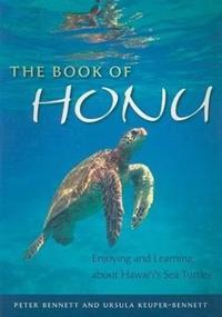 The Book of Honu