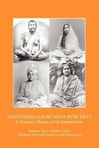 Sannyasini Gauri Mata Puri Devi
