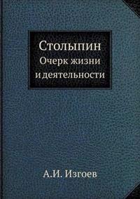 Stolypin Ocherk Zhizni I Deyatel'nosti