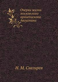 Ocherki Zhizni Moskovskogo Arhiepiskopa Avgustina