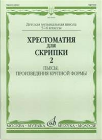 Opetusmateriaalikokoelma viululle. Musiikkikoulun 5.-6. luokka. Osa 2. Kappaleita.  ja sonatiineja. Toim. E. Orehova