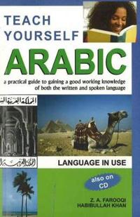 Teach yourself arabic - a practical guide to gaining a good working knowled