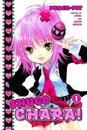 Shugo Chara, Volume 1
