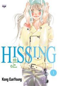 Hissing 1