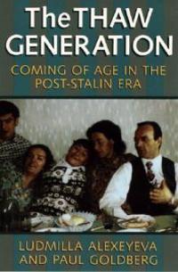 Thaw Generation