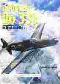 Dornier Do 335: An Illustrated History