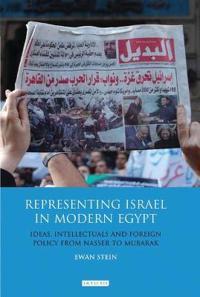 Representing Israel in Modern Egypt
