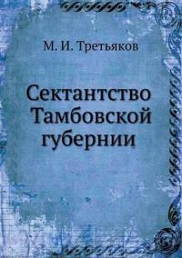 Sektantstvo Tambovskoj Gubernii