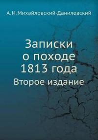 Zapiski O Pohode 1813 Goda Vtoroe Izdanie