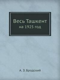 Ves' Tashkent Na 1925 God