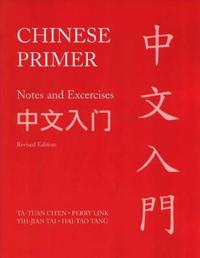 Chinese Primer Notes and Exercises