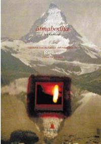 Atmabodha, Self-Knowledge