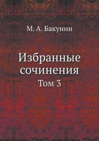 Izbrannye Sochineniya Tom 3