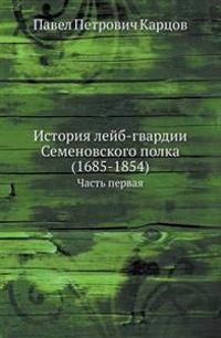 Istoriya Lejb-Gvardii Semenovskogo Polka (1685-1854) Chast' Pervaya