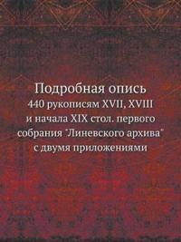 """Podrobnaya Opis' 440 Rukopisyam XVII, XVIII I Nachala XIX Stol. Pervogo Sobraniya """"Linevskogo Arhiva"""" S Dvumya Prilozheniyami"""