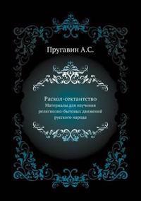 Raskol-Sektantstvo Materialy Dlya Izucheniya Religiozno-Bytovyh Dvizhenij Russkogo Naroda