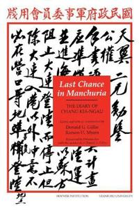 Last Chance in Manchuria