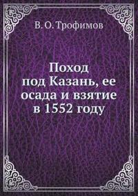Pohod Pod Kazan', Ee Osada I Vzyatie V 1552 Godu
