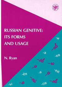 Russian genetive: its forms and usage. Comparative Study of genetive case functions in English and contemprorary standart Russian.