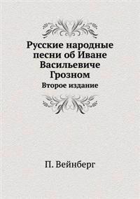 Russkie Narodnye Pesni OB Ivane Vasil'eviche Groznom Vtoroe Izdanie