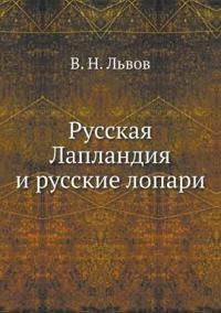 Russkaya Laplandiya I Russkie Lopari