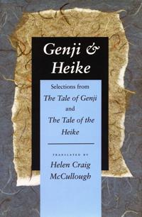 Genji & Heike