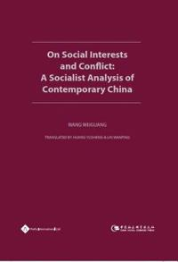 On Social Interests and Conflict